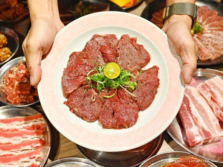 20201205024440 99 - 熱血採訪|台中韓國烤肉吃到飽平日5人同行打8折!滿千在送菲力牛排券