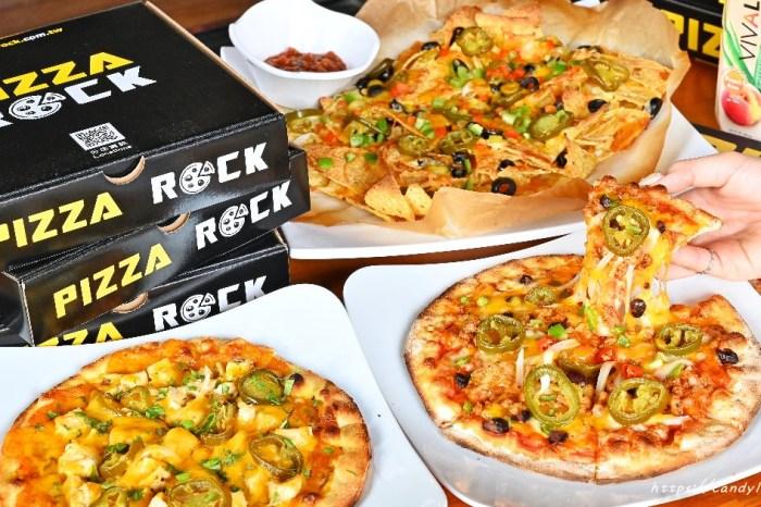 台中人氣手工披薩推薦,超過20種口味任你選,鹹甜口味通通有,當日壽星還有好康可以拿唷~