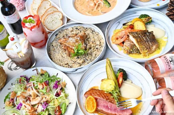 2020聖誕套餐激推嚼食學士店,每一道料理都吃的到主廚的用心,聖誕套餐提前預訂享限量免費升級粉紅泡泡葡萄酒
