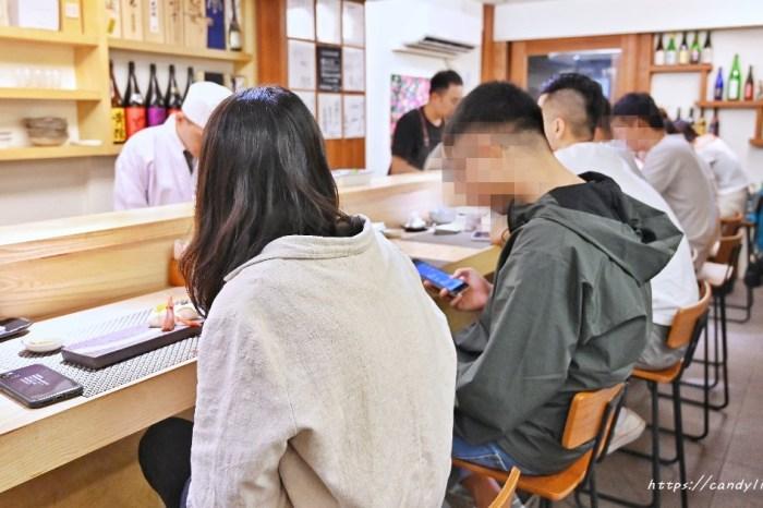 台中巷弄裡的日式無菜單料理,門口可直接霸氣停車,吧檯、隱密包廂都有提供,免收服務費與開瓶費