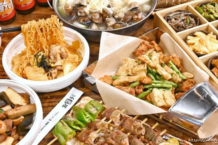 就醬子烤吧公益快閃店登場!不只串燒,還有炒滷味、鹽酥雞等,超多限定菜色只有這吃得到~火鍋類也是激推商品