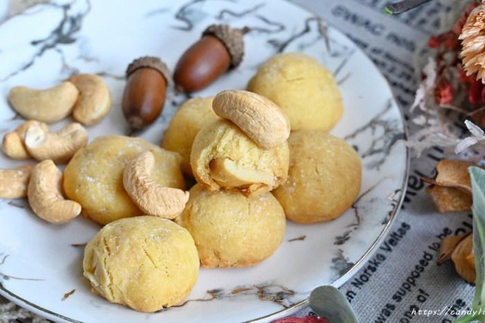台中伴手禮,雪達摩yukidaruma日式洋菓子,酥鬆脆口,甜而不膩,滿滿堅果香,辦公室下午茶推薦~
