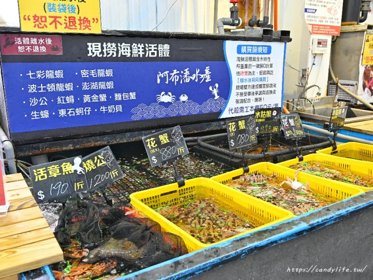 20210109123240 4 - 熱血採訪│想到海鮮就來阿布潘,從活體海鮮、壽司生魚片到熟食烤物應有盡有,人潮爆多快來搶鮮搶便宜