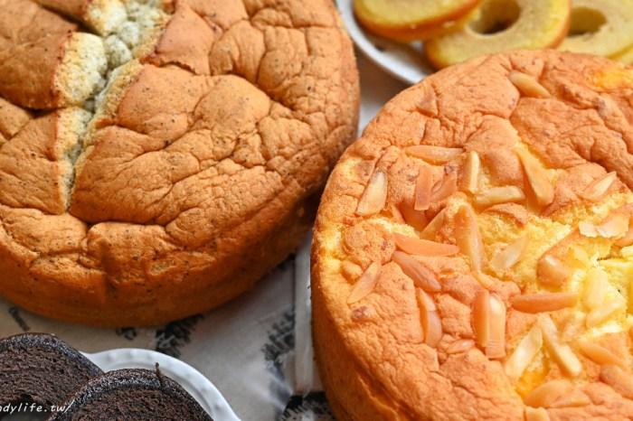 台中伴手禮推薦!讓人一吃就難以忘懷的古早味布丁蛋糕,五種口味任君挑選,價格親民,新鮮製作,每日限量,還有牛年逢春禮盒預購中~