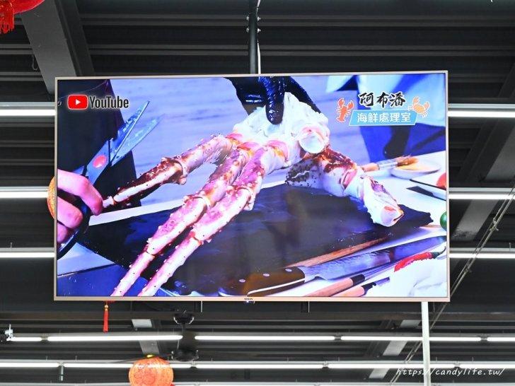20210129134127 63 - 熱血採訪│想到海鮮就來阿布潘,從活體海鮮、壽司生魚片到熟食烤物應有盡有,人潮爆多快來搶鮮搶便宜