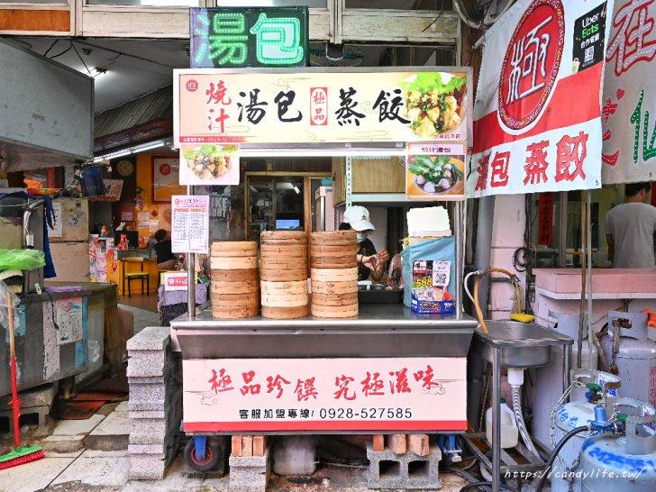 20210205133626 85 - 台中人氣排隊銅板美食,咬下去會爆汁的湯包及蒸餃,內餡超紮實,營業是凌晨12點~