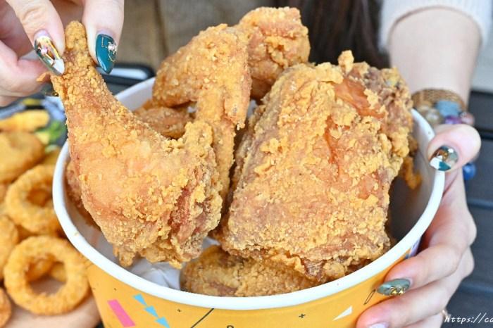 六星炸雞│台中必吃炸雞店!外皮酥脆,肉質鮮嫩又多汁,超值全家餐必點,還有雞軟骨也是人氣王~