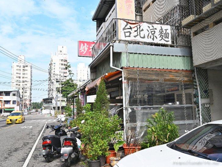20210213084840 48 - 在台中也吃的到台北涼麵,位置超隱密的人氣銅板美食,除了涼麵,三合一湯也是必點!