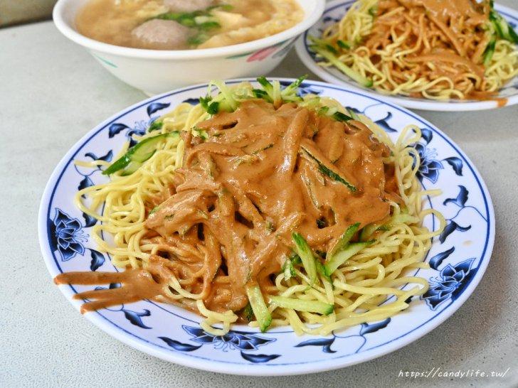 20210213084843 6 - 在台中也吃的到台北涼麵,位置超隱密的人氣銅板美食,除了涼麵,三合一湯也是必點!