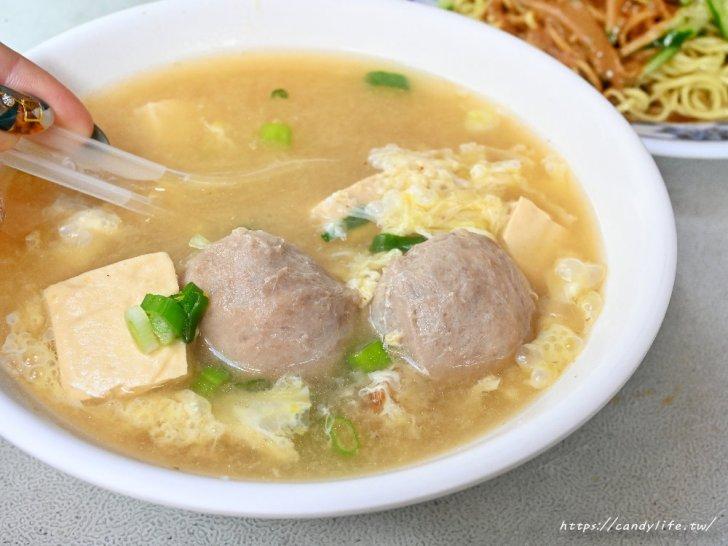 20210213084845 15 - 在台中也吃的到台北涼麵,位置超隱密的人氣銅板美食,除了涼麵,三合一湯也是必點!