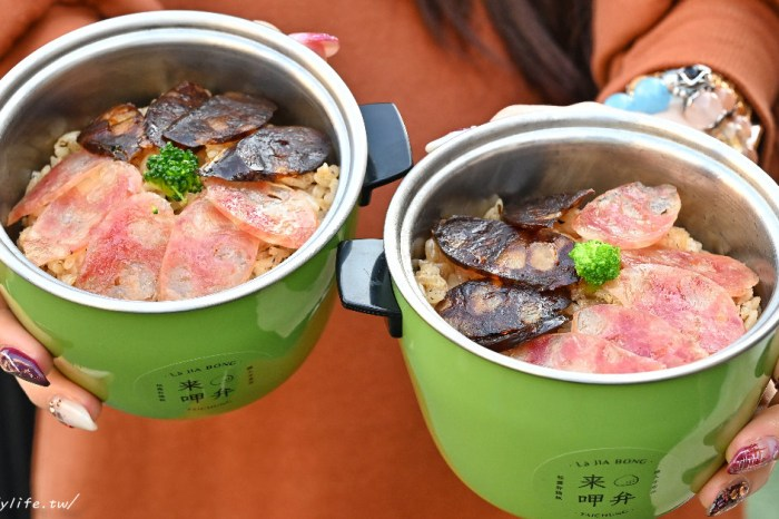 来呷弁|台中市集人氣松露肝腸飯,吃完飯還可以把超可愛的小電鍋帶回家~