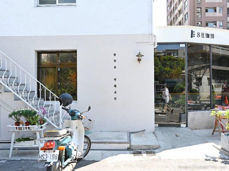 20210316220557 56 - 彰化田中人氣咖啡在台中,純白色系裝潢好好拍,咖啡好喝,生乳酪只要銅板價!