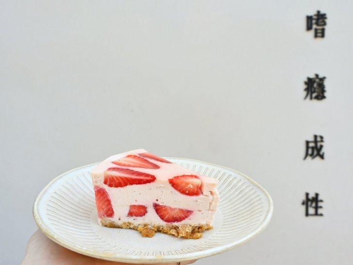 20210316220603 93 - 彰化田中人氣咖啡在台中,純白色系裝潢好好拍,咖啡好喝,生乳酪只要銅板價!