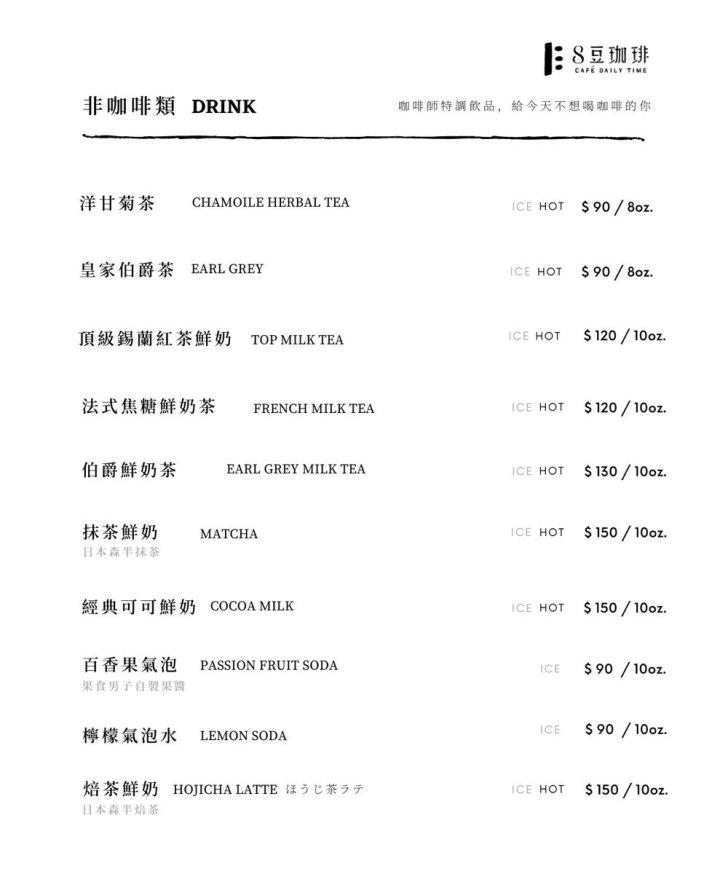 20210316220610 80 - 彰化田中人氣咖啡在台中,純白色系裝潢好好拍,咖啡好喝,生乳酪只要銅板價!