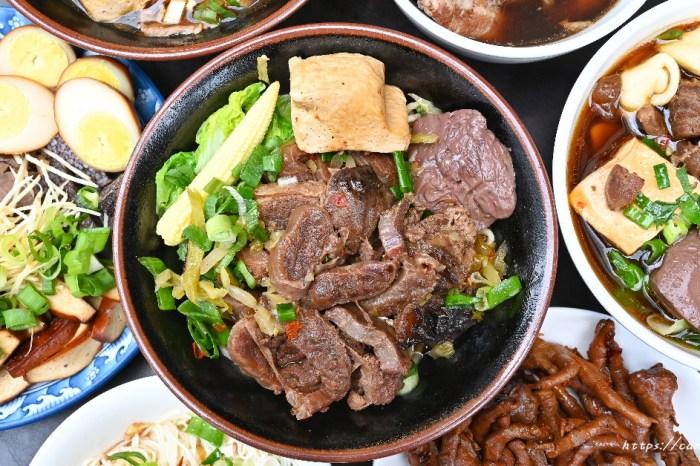 王將藥燉排骨 台中宵夜推薦!不僅人氣藥燉排骨好吃,還有牛肉麵也超讚,裡面不只牛肉,竟然還有鴨血跟豆腐,料超多!