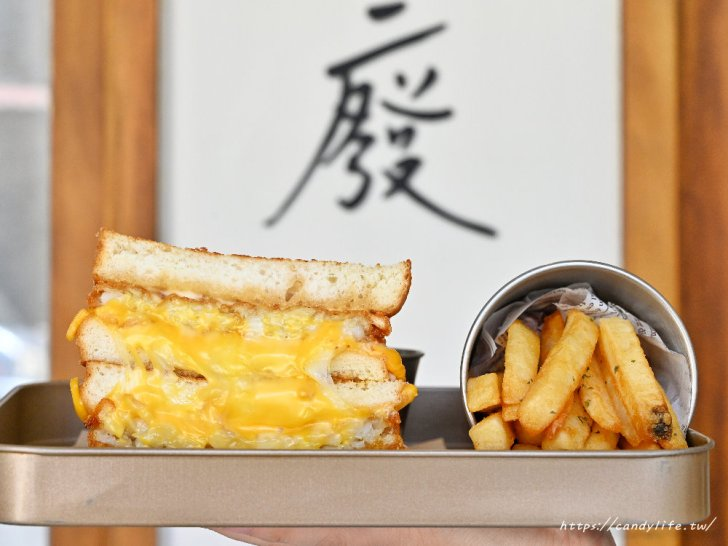 20210330115152 15 - 台中網美系早午餐,主打手作三明治,激推薯餅起司三明治,瀑布起司超邪惡~