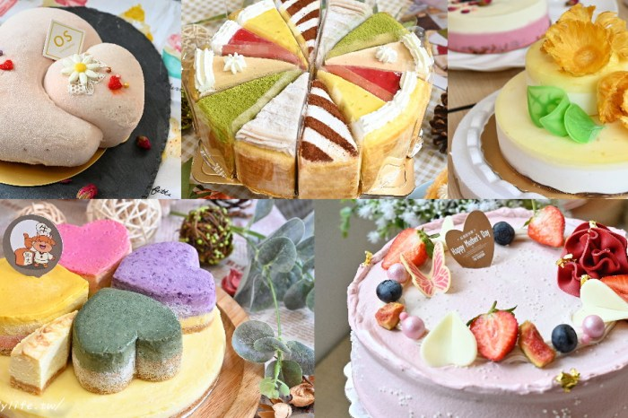 台中母親節蛋糕懶人包(上)!集結台中20款母親節蛋糕一次推薦給大家~
