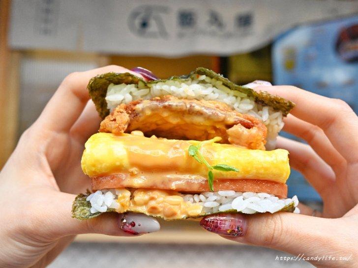 20210417214340 79 - 台中日式沖繩飯糰專賣店再一間!營業時間從早到晚,早中晚想吃都吃的到~