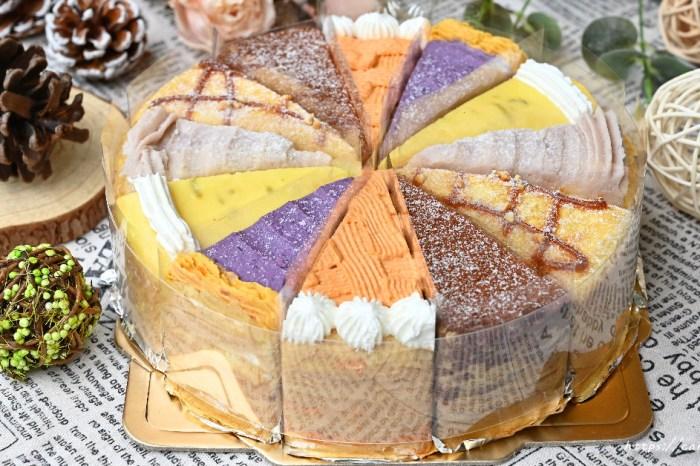 2度C Ni Guo 台中人氣千層蛋糕,8吋蛋糕一次吃到6種千層口味,記得先預訂!台中生日蛋糕、母親節蛋糕推薦~