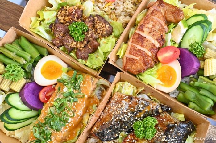 人人有飯吃|台中便當餐盒推薦,將餐盒結合日式炒飯,餐點現點現做,還有美味獨門炸雞及經典炸物可以配~