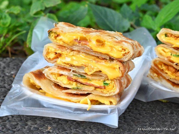 20210504164758 37 - 台中酥皮蛋餅再一間,外皮煎的酥酥恰恰,搭配起司超邪惡!