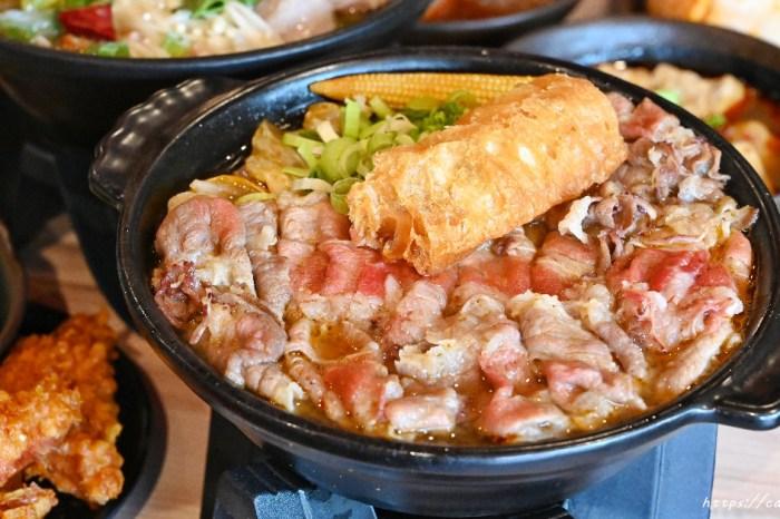 那個鍋|台中人氣個人麻辣小火鍋,最低只要188元起,內用享飯、麵吃到飽~