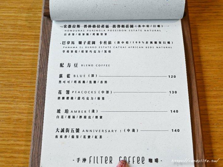 20210509142053 43 - 台中咖啡館推薦,近台中柳川水岸,不只咖啡好喝,還有超可愛的鬆餅球~