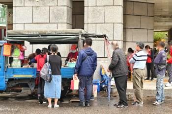 宜吉九層塔粉蔥餅 一天只賣四小時的人氣銅板美食,天天大排長龍,晚來買不到!