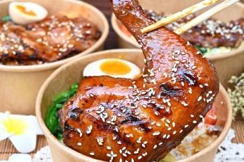 浪食堂炭火便當 台中火烤便當推薦!現點現烤,激推烤雞腿飯,雞腿超大隻,軟嫩多汁,醬烤超入味~