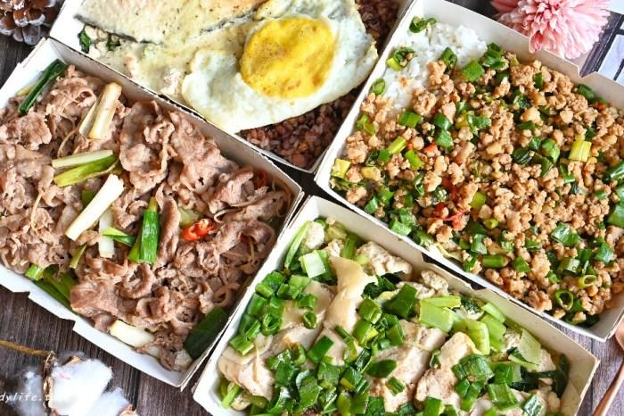 艾波廚房|人氣低醣高蛋白豆腐飯便當,生酮飲食這樣吃~