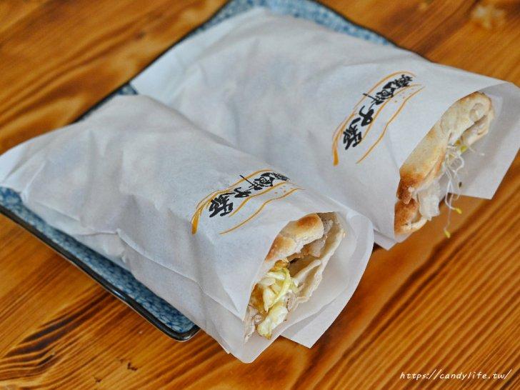 20210531115434 8 - 台中燒餅推薦!來自花蓮50年老店,大玩創意口味,包入豆干酸菜,還有素燒餅也是招牌必買!