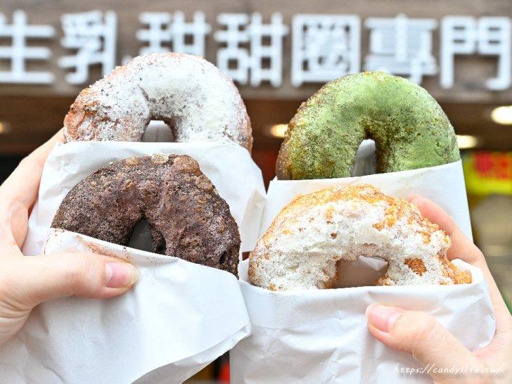 20210603073430 76 - 採用北海道十勝生乳的脆皮生乳甜甜圈,手工現做,口味多樣化,台中銅板美食推薦~