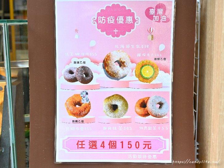 20210603073437 92 - 採用北海道十勝生乳的脆皮生乳甜甜圈,手工現做,口味多樣化,台中銅板美食推薦~