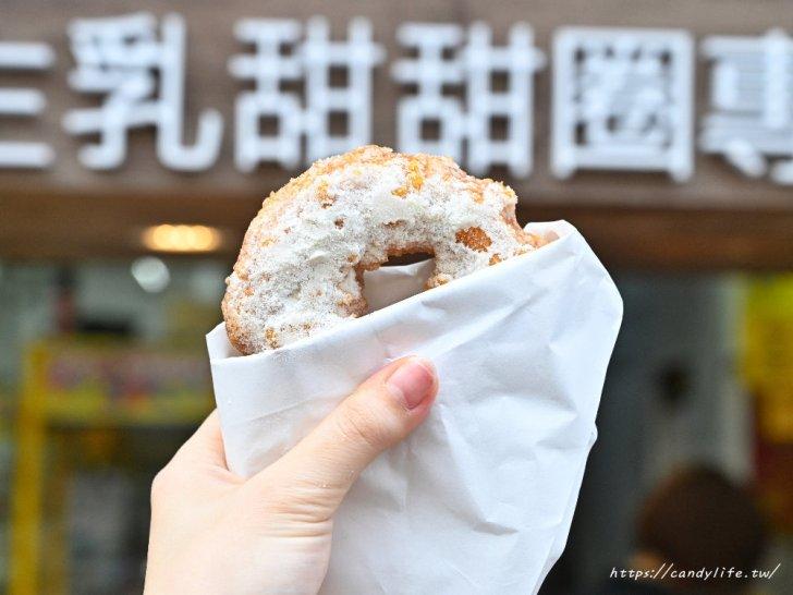 20210603073449 1 - 採用北海道十勝生乳的脆皮生乳甜甜圈,手工現做,口味多樣化,台中銅板美食推薦~
