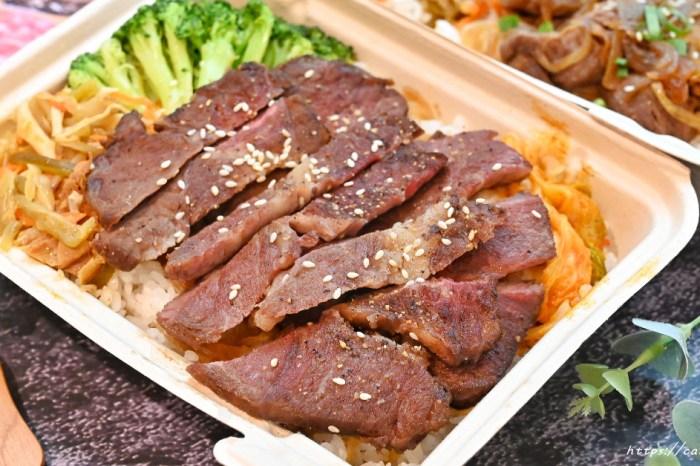 墨妃家燒肉|專業代烤餐登場,第二件六折,在家也能吃到美味燒肉,平日滿額再送主廚私房料理~