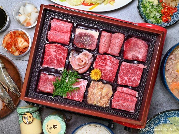 20210610122603 62 - 熱血採訪|台中超美九宮格燒肉禮盒在這裡,還有超狂燒肉便當系列,外帶自取通通享8折~