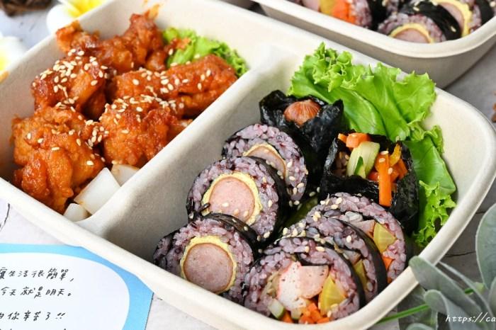無理 WULI 超美防疫便當在這裡,韓式飯捲搭配韓式炸雞,沒預訂不一定吃的到!