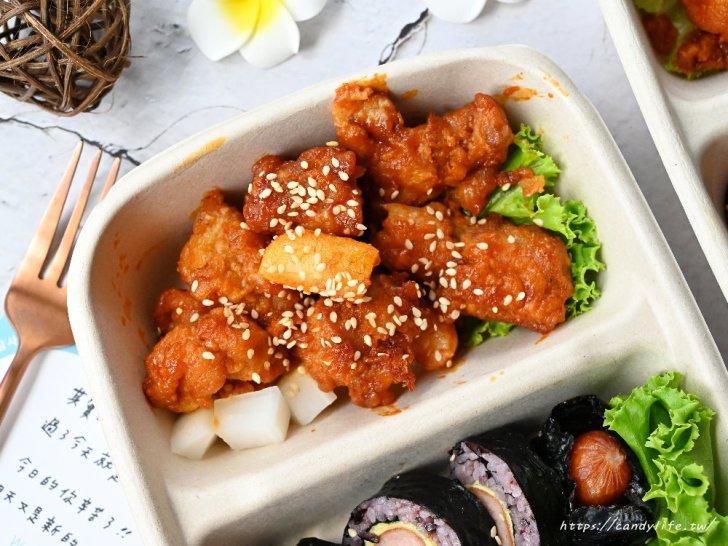 20210616112002 92 - 超美防疫便當在這裡,韓式飯捲搭配韓式炸雞,沒預訂不一定吃的到!