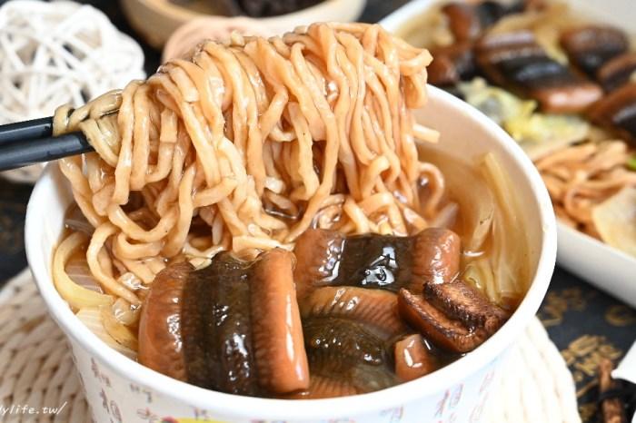 寬 鱔魚意麵│台中也吃的到台南口味鱔魚意麵,酸甜滋味令人回味,還有小卷湯,鮮味指數大爆表!