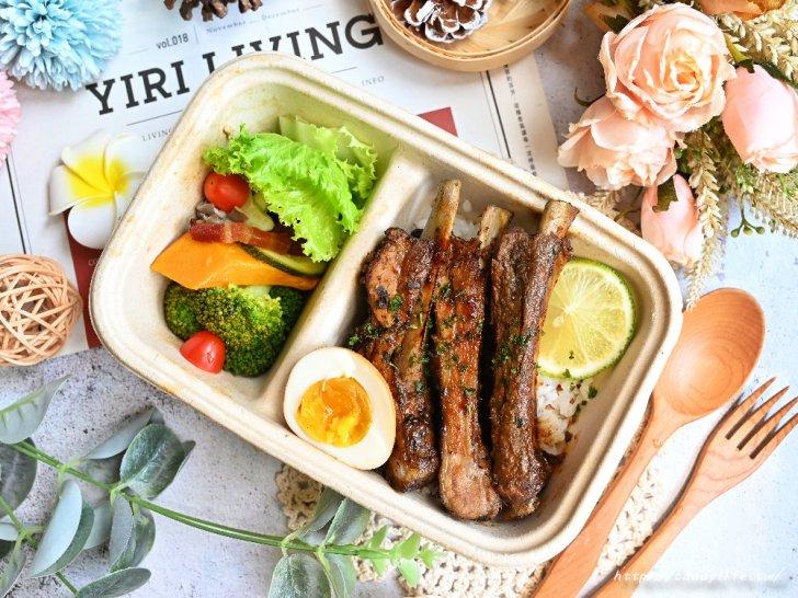 20210714115612 12 - 超質感外帶餐盒在這裡,美味好吃,營養滿分,其他主餐外帶自取享8折優惠~
