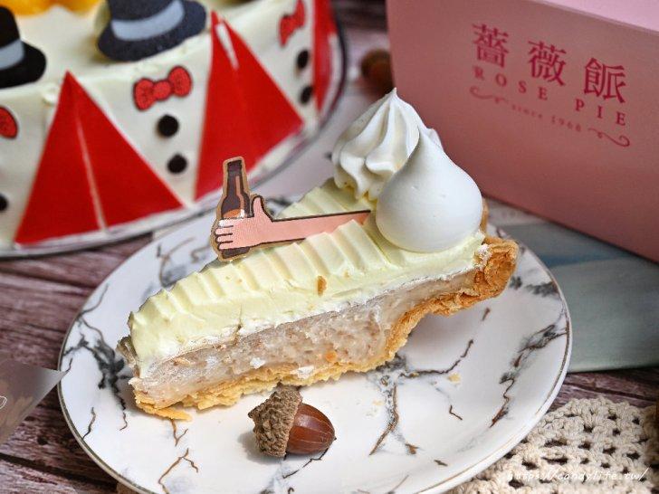20210721210556 14 - 熱血採訪 來點不一樣的父親節蛋糕就在薔薇派,一次吃到五種風味還可以吃到兒時回憶,預購再享折扣~