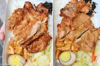 金大元|隱身在台中柳川藍帶水岸旁的人氣老店,主打酥炸雞腿飯,還有現炸排骨飯也是人氣必點~