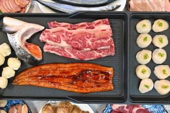 森川丼丼|台中人氣平價日本料理推出超狂中秋烤肉組,整尾烤鰻魚,還有牛小排、生食級干貝等,近15種品項,物超所值!