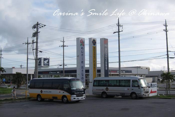 日本沖繩租車 那霸機場『Orix歐力士租車』日本當地人旅遊的首選租車公司 - 『凱琳娜』微笑生活