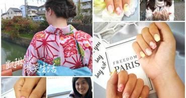 ▌高雄光療美甲 ▌用粉嫩馬卡龍色迎接日本和服體驗。浪漫櫻花搭配跳色渲染 微華麗感