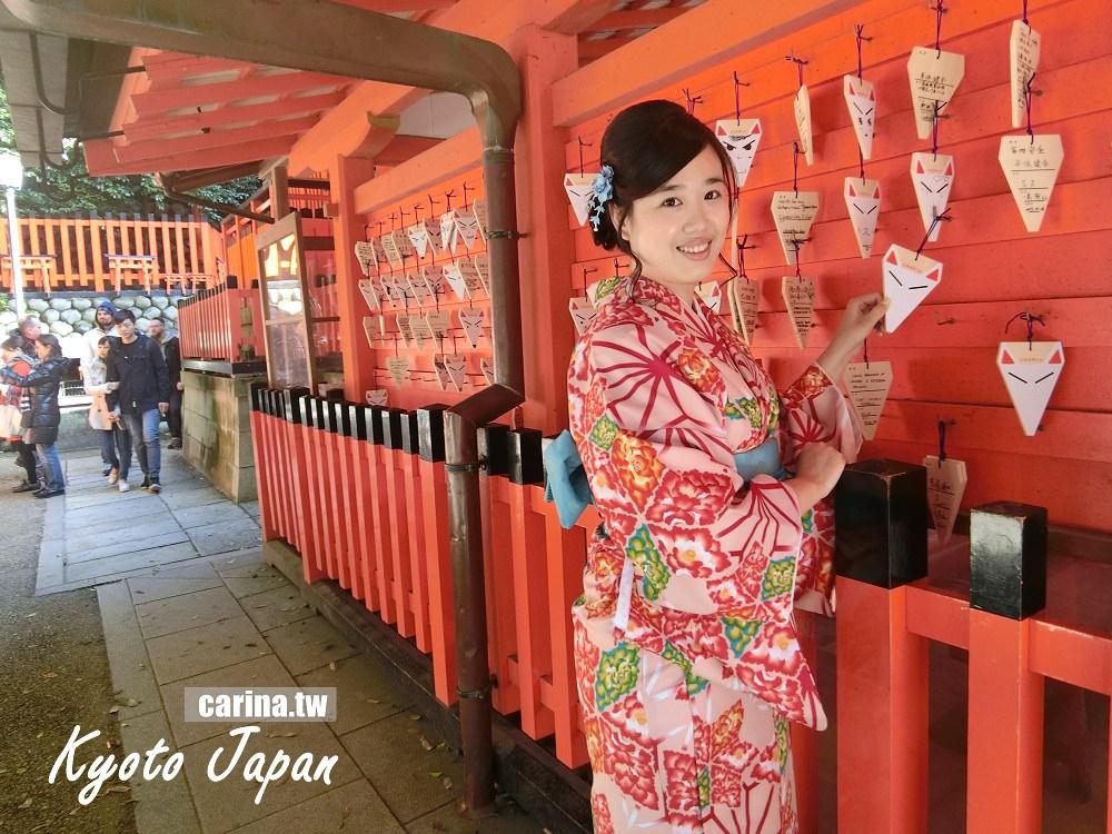 日本京都|京都和服租借推薦清水寺附近『夢館』款式多樣價格便宜(可說中文) - 『凱琳娜』微笑生活