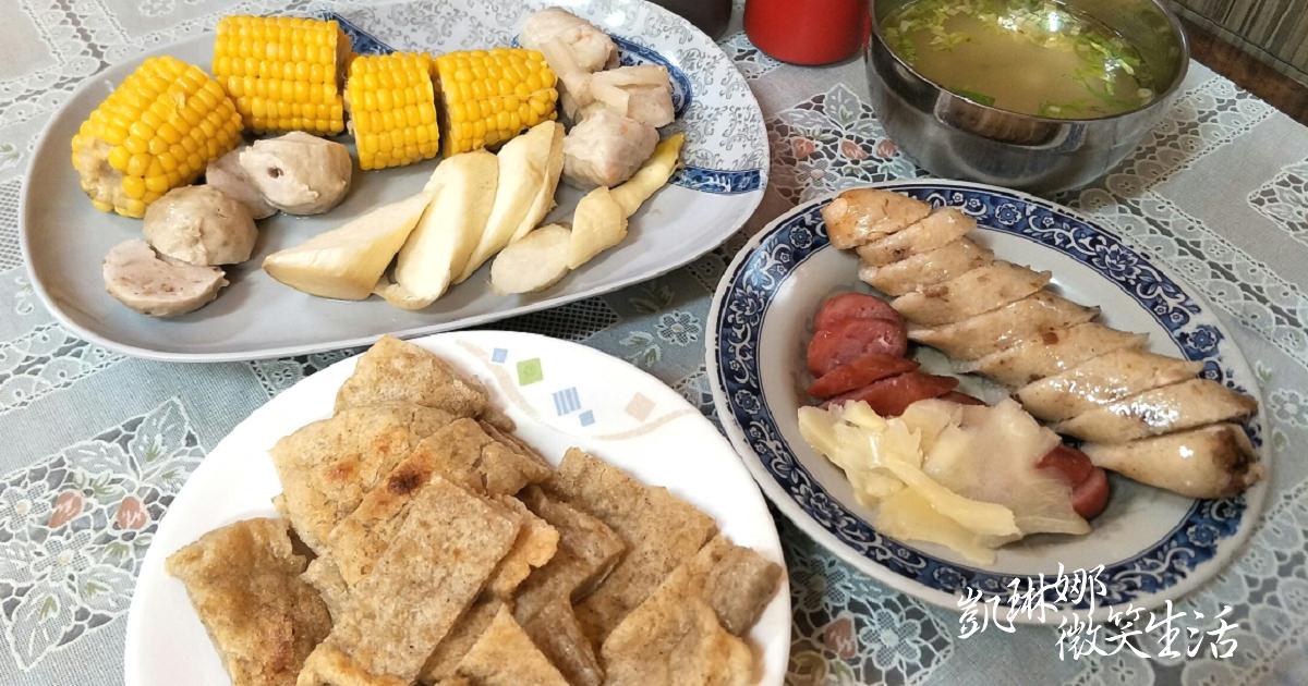 高雄左營美食 傳統小吃『口福黑輪』香酥炭烤黑輪片(近巨蛋捷運站) - 『凱琳娜』微笑生活