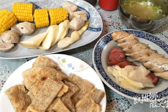 高雄左營美食|傳統小吃『口福黑輪』香酥炭烤黑輪片(近巨蛋捷運站)