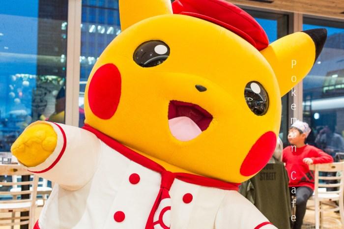東京皮卡丘咖啡店 神奇寶貝 DX