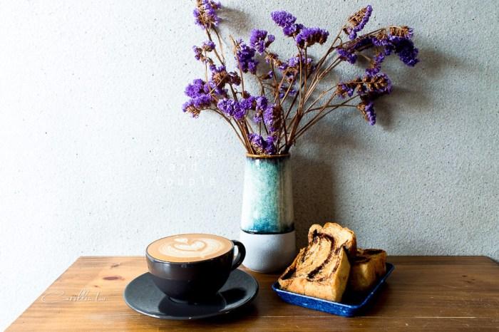台北 士林美食 | Coffee and Couple – 捷運站旁的日本感咖啡店
